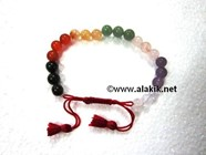 Picture of Chakra Beaded Drawstring Bracelet
