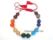 Picture of Chakra silver bead drawstring bracelet