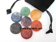 Picture of Engrave Chakra Unpolish Disc set with pouch