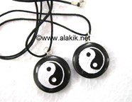 Picture of Ying Yang Pendant Amulet