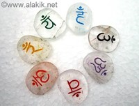 Picture for category Chakra and Reiki Sets