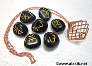 Picture of Black Sanskrit Tumble stone set with bronze cage necklace