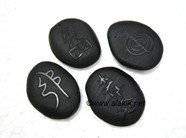 Picture of Black Obsidian Embossed USAI Reiki sets