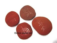 Picture of Red Jasper Emboss Usai Reiki palmstone set