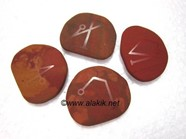 Picture of Red Jasper Embossed Arch Angel palmstone Set