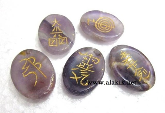 Picture of Amethyst 5pcs Usai Worrystone Set